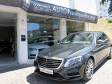 Mercedes-Benz S 350 BlueTec AMG