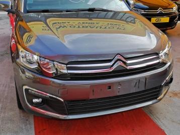 Citroën C-Elysée 1.2  82cv SHINNE GPL