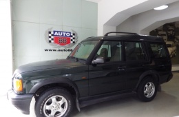 Land Rover Discovery TD5 Series II