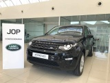Land rover Discovery S.2.0 TD4 HSE Auto