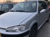 Peugeot 106 1.1 Quicksilver