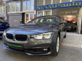 BMW 330 E DRIVE PERFORMANCE