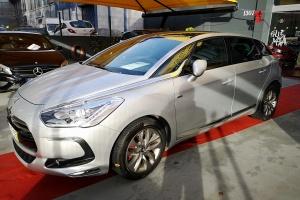 Citroën DS5 HDi FAP Business Hybrid4