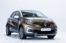 Renault Captur Inicial Paris 1.5 Dci EDC