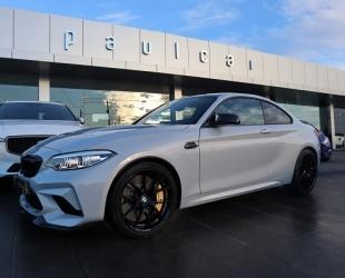 BMW M2 M2 CS