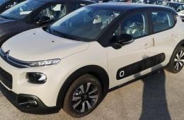 Citroën C3 Feel PACK NAV 1.2 Puretech