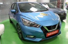 Nissan Micra 1.0 DIG-T N-CONNECTA